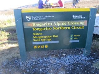 Tongariro_0225